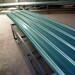 蓝色透明瓦塑料采光板-新乡采光板生产厂家