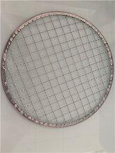 厂家直销铁艺烧烤网一次性烧烤网烧烤网片烧烤网盘