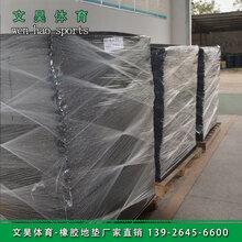 深圳健身房拼接地垫安装厂家,满天星地垫生产厂家图片