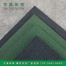 天河區小區耐磨地磚生廠廠家,隔音橡膠地板使用規格介紹圖片