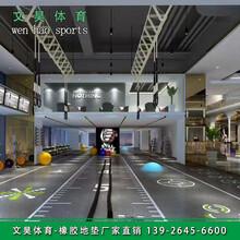 深圳健身房啞鈴杠鈴多功能地墊廠家,緩沖安全地墊安裝圖片