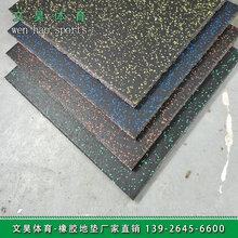 深圳健身房弹性地垫安装方案,满天星白点◇地垫生产厂家图片