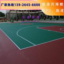 龙岗区公园篮球场丙烯酸场地施工,弹性丙烯酸应用场地图片