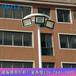 江西瑞昌市公路8米路燈桿預埋件安裝,球場7米鍍鋅照明燈桿