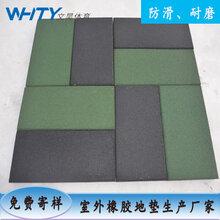 中山学校运动场橡胶地板厂家供应,马场橡胶地板5.0cm定制图片