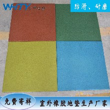 南宁室外弹性橡胶地板厂优游注册平台供应,靶场橡胶地板定制规格图片