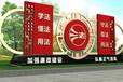 創建文明城市標牌法制長廊法治文化廣場大型烤漆戶外廣告牌