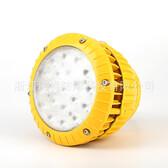 在線報價BAD85防爆LED泛光燈價格美麗品質保證