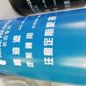 加油机滤清器参数