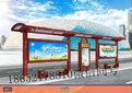 江苏供应北京宣传栏北京精神堡垒北京公交候车亭图片