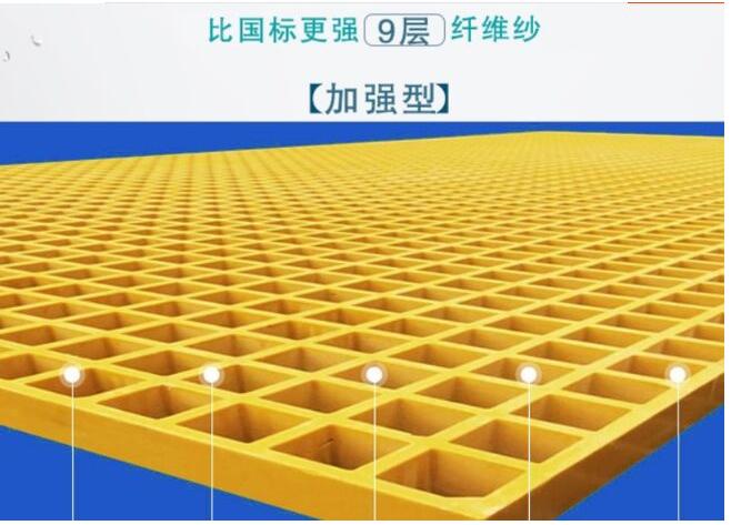 惠州市众鑫复合材料有限公司