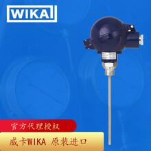 威卡WIKA熱電阻溫度計不帶護套型號TR10-H圖片