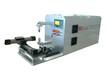溫州雙頭CO2激光剝線機