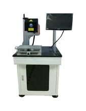 上海生產日期激光打標機圖片