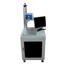 宿遷塑料激光打標機圖片