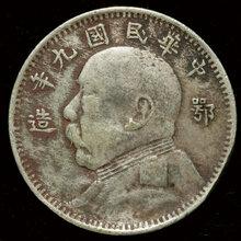 袁世凯像银币拍卖正规的机构图片
