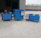瀝青加熱器批發價豫工機械