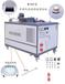 非固化橡胶沥青防水涂料喷涂机小型的非固化喷涂机性价比高