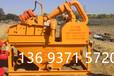 舟山工程泥漿處理設備廠家