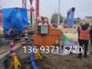 菏澤工程泥漿處理設備貨發