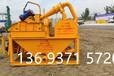 泉州泥沙分离器现货供应