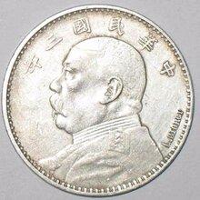 私人上门收购古钱币,私下直接交易古钱币,当天成交公平公正图片