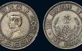 安徽收購瓷器玉器古錢幣古字畫快速出手直接收購性能可靠