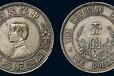 江蘇省正規收購古玩公司,各種古錢幣,瓷器,玉器,高價收購