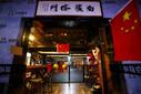 成都高新區搏擊格斗俱樂部自由搏擊泰拳培訓白鯊格斗俱樂部圖片