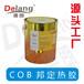 廠家供應COB邦定熱膠SMT貼片紅膠定制環氧系膠粘劑