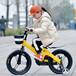 MITUO米托鎂合金兒童男女款自行車MT703