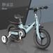 MITUO米托鎂合金一體車架兒童自行車MT702