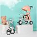 MITUO米托可折疊兒童三輪車可推MT402