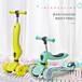 MITUO米托兒童滑板車可坐滑行車MT603