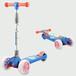 MITUO米托輕便兒童滑板車滑行車MT601
