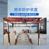 全自动ZDC30-2.5跑车防护装置全国现货供应安全可靠