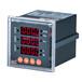安科瑞多功能表PZ96-E4/G三相四线输入高压660V多功能电表