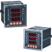 低压出线柜专用数显表电力参数测量表标配通讯PZ72-E4/C图片