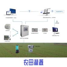 安科瑞公用农田灌溉表一卡多表预付费农田灌溉解决方案图片
