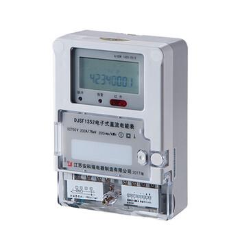 光伏站专用直流电能表挂壁式直流电能表2路直流电能表DJSF1352