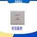 余压传感器探测器安科瑞传感器副面板压差监控模块ARPM-S/2