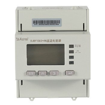 48v直流计量安科瑞光伏发电板仪器电表DJSF1352-RN输入DC48V