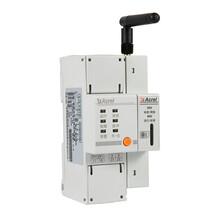 ARCM310-4G安科瑞安全用電4G無線通訊消音漏電監測路燈定時控制器圖片