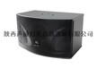 西安JBLKI11212寸三分頻音箱西安音響音響唱歌音箱