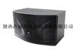 JBLKI11010寸音箱KTV音箱專業音響家用音箱JBL音箱