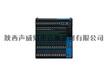 YAMAHA雅馬哈MG20調音臺20路調音臺專業音響音響設備