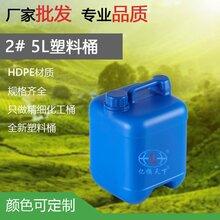 佛山廠家5L升塑料桶5公斤化工桶消毒液罐產品2號