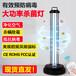 跨境110V便攜式紫光燈滅菌燈醫用殺菌燈60W除螨燈遙控定時殺毒