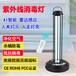 跨境紫外線殺菌燈UV消毒燈110V-220V移動殺菌消毒車家用38W消毒器