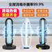 UV殺菌燈家用110V臭氧除螨紫外線燈消毒車人體感應60W120W消毒燈